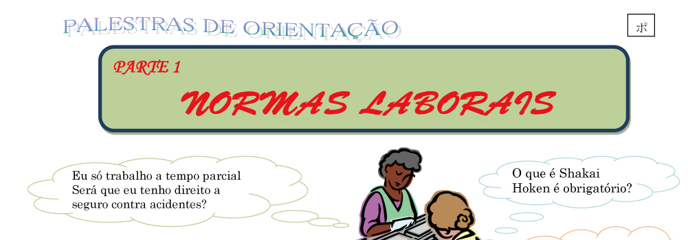 CHARLAS ORIENTACIONALES